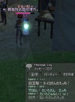 mabinogi_2011_04_27_021.jpg
