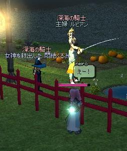 mabinogi_2011_04_28_006.jpg