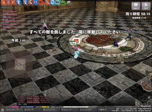 mabinogi_2011_04_28_007.jpg