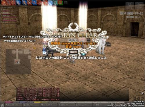 mabinogi_2011_04_28_010.jpg