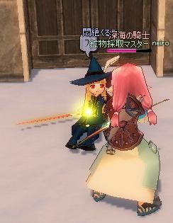mabinogi_2011_04_28_015.jpg
