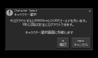 mabinogi_2011_04_30_007.jpg