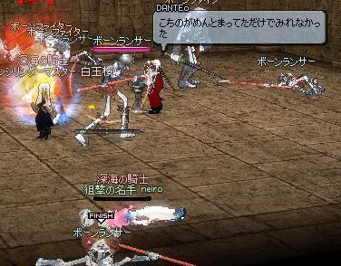 mabinogi_2011_04_30_037.jpg