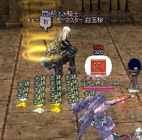 mabinogi_2011_04_30_040.jpg