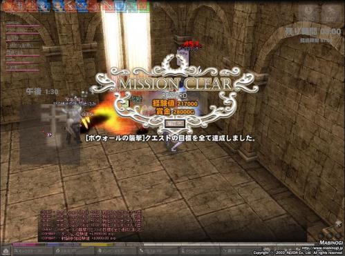 mabinogi_2011_04_30_042.jpg