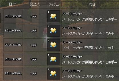 mabinogi_2011_05_01_002.jpg