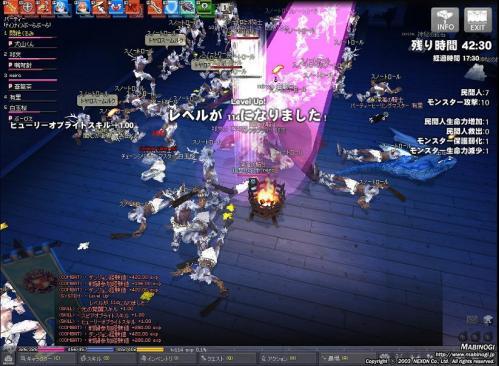 mabinogi_2011_05_01_006.jpg