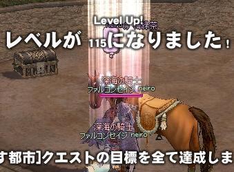 mabinogi_2011_05_02_010.jpg