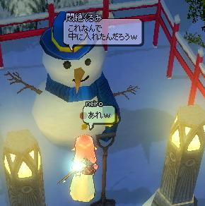 mabinogi_2011_05_04_006.jpg