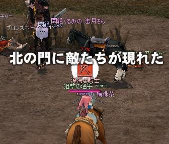 mabinogi_2011_05_04_015.jpg