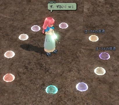 mabinogi_2011_05_04_020.jpg