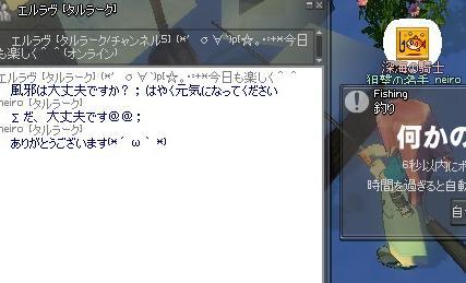 mabinogi_2011_05_06_004.jpg