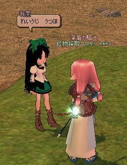 mabinogi_2011_05_06_008.jpg