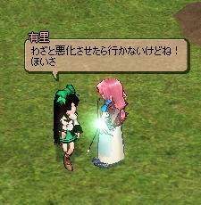 mabinogi_2011_05_06_012.jpg