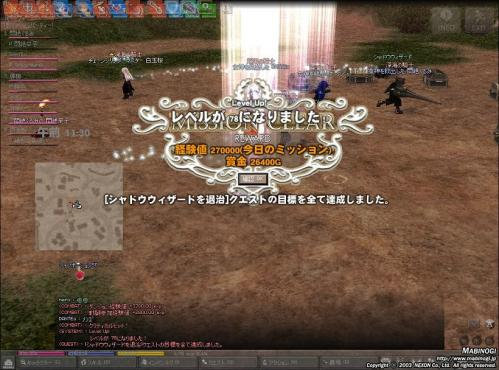 mabinogi_2011_05_08_008.jpg