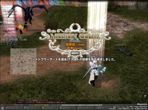 mabinogi_2011_05_08_014.jpg