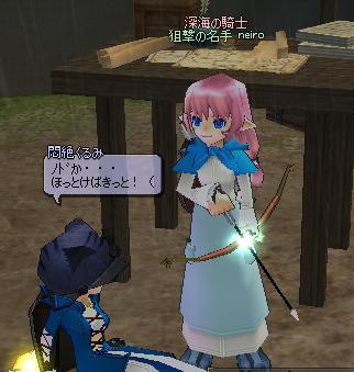 mabinogi_2011_05_08_017.jpg