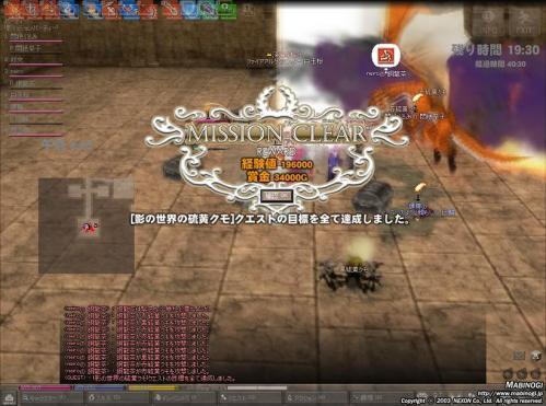 mabinogi_2011_05_09_029.jpg