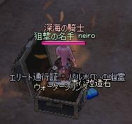 mabinogi_2011_05_10_002.jpg