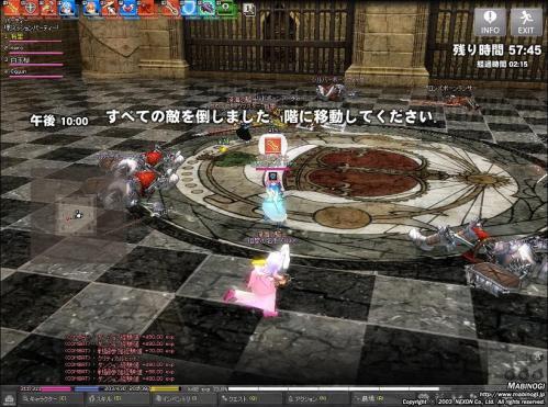 mabinogi_2011_05_12_005.jpg