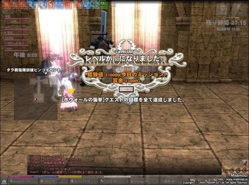 mabinogi_2011_05_12_008.jpg