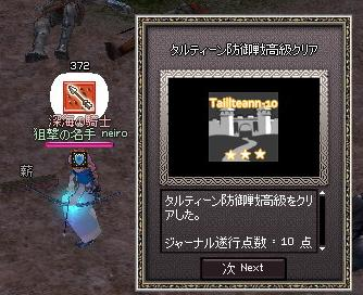 mabinogi_2011_05_14_010.jpg