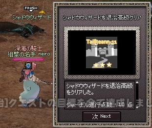 mabinogi_2011_05_14_024.jpg