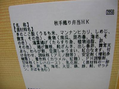 4_20101004134040.jpg