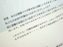 R0011953.jpg