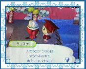 NEC_0001_20080117191210.jpg