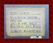 NEC_0001_20080124201254.jpg