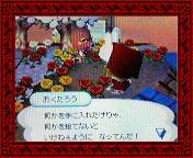 NEC_0001_20080131182911.jpg