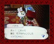 NEC_0001_20080202160021.jpg