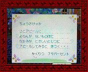 NEC_0001_20080510153825.jpg