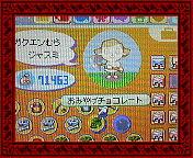 NEC_0001_20080516201227.jpg