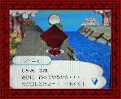 NEC_0002_20080114190217.jpg