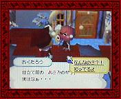NEC_0002_20080116192214.jpg