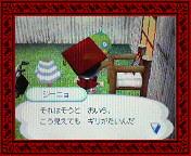 NEC_0002_20080130191330.jpg