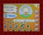 NEC_0002_20080510153850.jpg