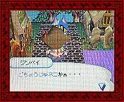 NEC_0002_20080528194851.jpg
