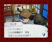 NEC_0002_20080607200758.jpg