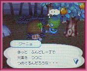 NEC_0002_20080830203913.jpg