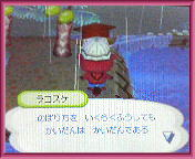 NEC_0002_20080901201024.jpg
