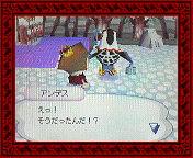 NEC_0003_20080113120148.jpg