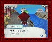 NEC_0003_20080114190211.jpg