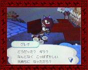 NEC_0003_20080119142722.jpg