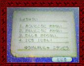 NEC_0003_20080120193054.jpg