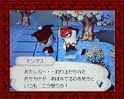 NEC_0003_20080123190606.jpg