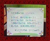 NEC_0003_20080130191321.jpg