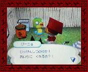 NEC_0003_20080202155948.jpg